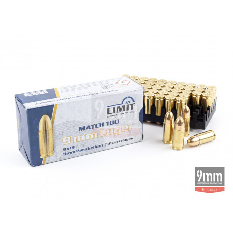 Патрон Limit Z 9x19mm FMJ 124gr CuZN10, упаковка - 50 штук.