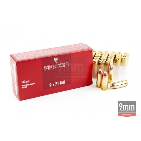 Патрон Fiocchi 9х21мм IMI 123 grs/8гр