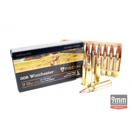 Патрон Fiocchi .308 Winchester SP 150