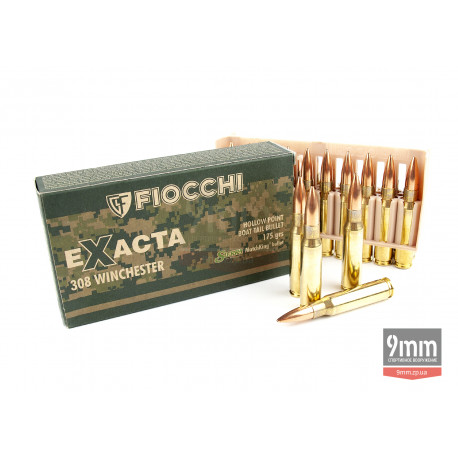 Патрон Fiocchi .308 Winchester Extra HPBT 175gr SMK