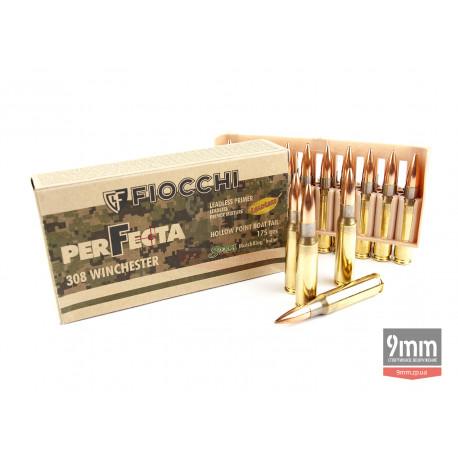 Патрон Fiocchi .308 Winchester HPBT 175 PERF. GFL
