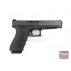 """Пистолет спортивный Glock 41, Gen 4, калибр: .45 ACP,  13+1, ствол: 5.31"""""""