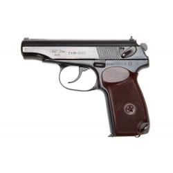 Пистолет травматического действия ПМР-УОС (СОБР).