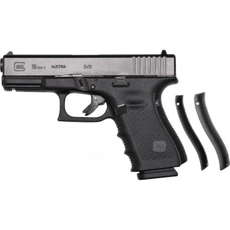 Спортивный пистолет Glock 19 (Gen 4) и сменный ствол 9х21 для спортивного пистолета Glock 19