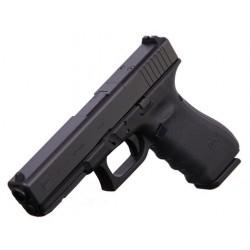 Спортивный пистолет Glock 17 Gen 4 MOS (Модульная оптическая система), 9x19 (Luger)